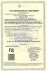 E cigarette FCC certificate