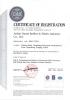 ISO9001:2008 for conveyor belt