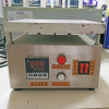 fast heating machine