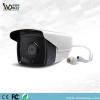Day/Night (Starlight) CCTV External Zoom Varifocal Waterproof Color Image Camera