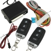 Classical keyless entry system with nice button remote controller