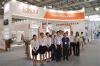 ISH China & CIHE HVAC