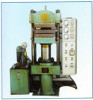 press vulcanizer