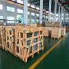 SHHK motors warehouse