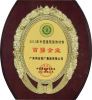 top hundred enterprise of construction material