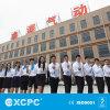 XCPC Salte Team