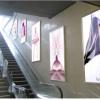 metro advertising display for led light box