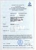 TUV Certification 1