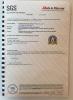 SGS certify
