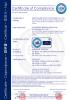 Mantong Certificate