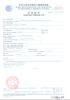 Sanitary Certificate