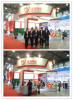 Intertraffic exhibition Shanghai