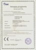 ATV CE CERTIFICATER