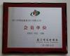 Member of Xiamen Stone Chamber