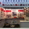 2014 Shanghai National Hardware Show