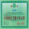CHINA GREEN ENERG SAVING ENVIRONMENTAL PROTECTIVE BRAND