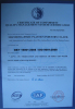 ISO 9001 of our PVC water pipe