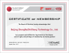 HART Certificate of Membership