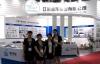 Aluminum 2015 Shanghai Exhibition