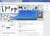 Facebook Company Showroom