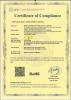 ROHS Certificate of led street light