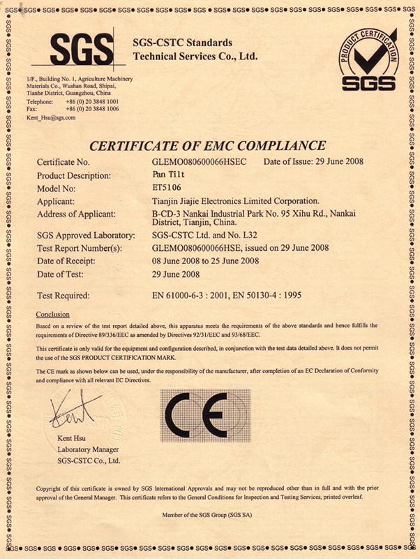 CE Certificate for Pan Tilt