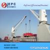 unloading ship unloader from cargo ship