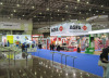 2011 Dubai Advertisement Exhibition and The Middle East Printing Technology Equipment Exhibition