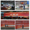 The12th China International Battery Fair