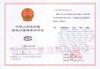 CMC License