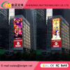 Outdoor LED Fixed Display Screen-P20-DIP