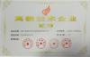 Hi-tech Enterprise of Zhejiang Province