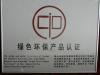 Green Globe Benchmarked Certificate