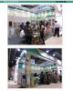 2014.10 Canton Fair