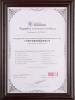 alibaba BV certificate