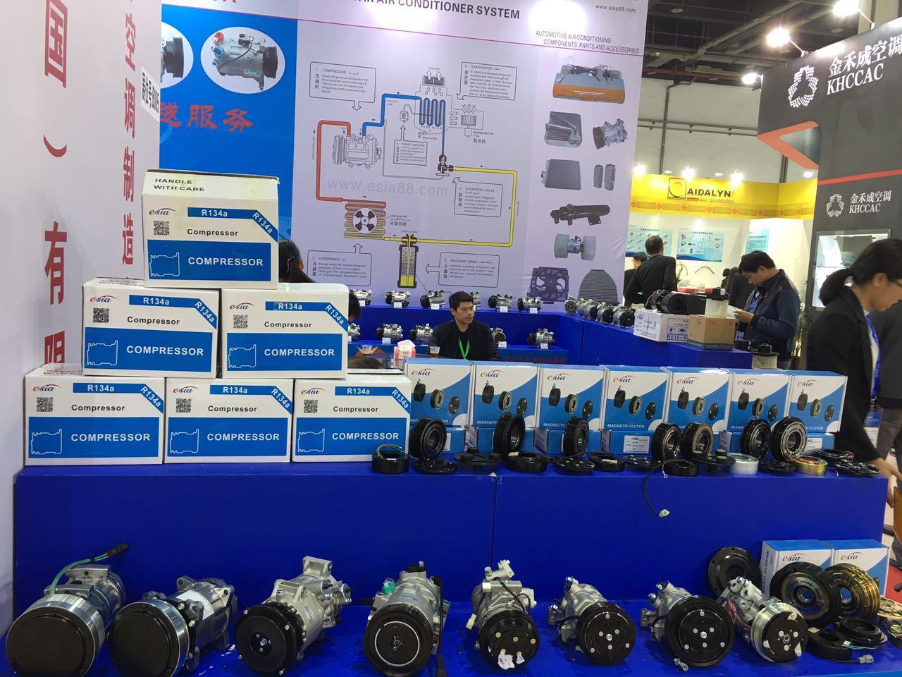 Shanghai Exhibitions on Nov. 17th 2016