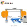 CNC-2000/2500/3000 CNC Diamond Wire Saw Machine