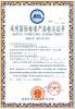 Adopting International Standard Product Marking certificate
