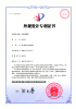 Superbasket Original Patent certificate