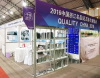 THE QUALITY CHINA 2016 (ZHEJIANG TRADE FAIR)