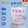 Food Additive Magnesium Stearate