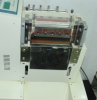 Cutting machine of foam