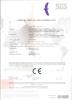 FF818,FF1108-1 CE Certificate