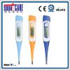New Digital Thermometer present-MT 207/MT 207plus
