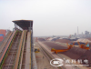Iron &steel conveyor project