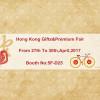 Hong Kong Gifts&Premium Fair,April,2017