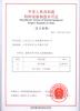 A1 and A2 Grade Pressure Vessel Design & Manufacture Licence