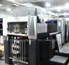 Heidelberg multi - colour printing press