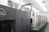 Germany Roland 6+1 UV printing machine