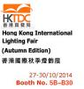 2014-HK Lighting Fair-Booth Number 5B-B30